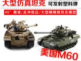 泽淦310.01大号遥控红外线对战坦克遥控坦克 可充电 儿童玩具