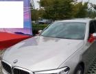 个人提供婚车宝马2018款528Li