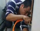 家用中央空调,新风,热水销售,设计,安装,维修
