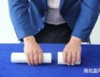 济南蓝洋智能磁感应熔接PSP管-钢塑复合管-生产厂