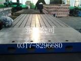 铝型材检验平台的技术要求与铸铁平台的不同之处