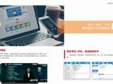 深圳会计学堂教育培训网校代理加盟 5000元起步