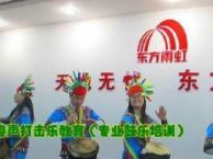 承接东莞中国鼓水鼓非洲鼓年会表演培训,员工打鼓表演