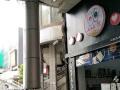 婺城区 解放东路夜市路口银时代隔 商业街卖场 20平米