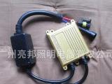 【亮邦】高品质出口型HID超薄宽压安定器 24V 35W 卡车专