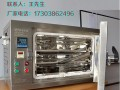 纳米碳纤维电烤鱼箱详情