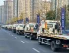 全北京24小时汽车救援,维修保养,钣金喷漆