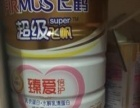 飞鹤奶粉,340原价,现价两百