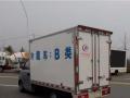 郑州的冷藏保鲜车 药品运输车 无害化处理车多少钱一