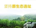 芜湖冬季饮水安全普及知识 多喝水有益健康