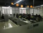 PHP培训班一带一教学毕业就有经验就业就有项目经验-尚尚网络