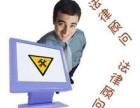 免费法律纠纷咨询热线 上海专业婚姻家庭纠纷法律咨询 上海律师