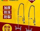 北京高压花洒龙头生产厂家 商用厨房水龙头厂家批发
