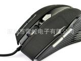 厂家雷蛇鼠标,蓝光加重游戏鼠标 带侧键,专业变速质量保证