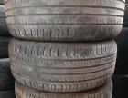 4条16寸轮胎出售(