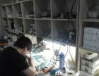 手机 平板专业维修就到数码立方手机维修中心