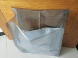 服装包装袋PE袋手提袋
