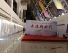 深圳书画桁架背景搭建/标准桁架租赁-桁架主场搭建背景工厂