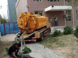广州萝岗区马桶疏通-萝岗区疏通马桶电话-萝岗区专业疏通马桶
