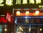 莲前东路 洪文五里 酒楼餐饮 商业街卖场