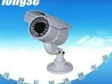厂家供应畅销红外防水摄像机(三轴支架)