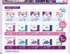 三门峡地区月如意卫生巾招商部,博真优选商城,中国第一新零售
