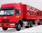 昆明物流公司货运至全国各地,回程车价格优惠