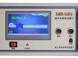 天津求精科技专业生产销售超声波流量计经验丰富