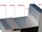 贵阳卡锁型墙面变形缝安装 铝合金变形缝盖板批发
