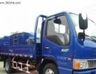 3米货车承接各类运输