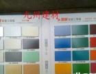临沂铝塑板厂,主营夏星铝塑板石纹板乐天吉祥铝塑板
