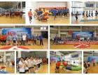 南昌市机关单位职工趣味团队活动策划趣味运动会活动策划