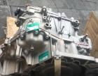 专业自动变速箱维修