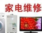 上海小松鼠壁挂炉维修网 欢迎进入(小松鼠维修)咨询各中心电话