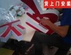 平阳鳌江 龙港店面彩钢广告发光字水晶字雪弗字安装