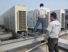 温州新桥空调拆装,六虹桥空调安装,高翔空调加液