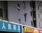江北新区 地铁口总价底 沿街住宅底商 xi缺小户型