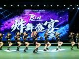 苏州年会舞蹈零基础