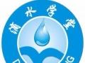 【滴水学堂阅读与作文】加盟官网/加盟费用/项目详情