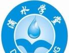 【滴水学堂阅读与作文】加盟/加盟费用/项目详情