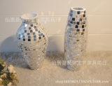 马赛克时尚现代玻璃花瓶 黑色贝壳手工艺花瓶 客厅茶几餐桌礼物