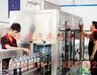 防冻液生产设备免费加盟技术配方和品牌授权年前清库存设备优惠