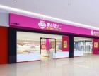 宿州开个怡佳仁零食连锁加盟店15平米以上即可