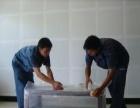 禅城南海顺德三水高明 工厂搬迁 办公室搬迁