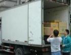 塘沽搬家** 居民公司搬迁 长短途搬运 价格优惠