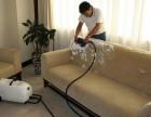 中关村大理石翻新 开荒保洁 沙发清洗 地毯清洗