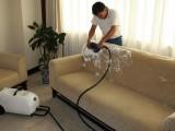 大理石養護結晶 空調清洗沙發清洗 地毯清洗擦玻璃