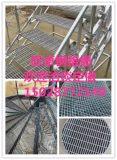 楼梯踏步板的防滑处理方法及楼梯踏步板的应用
