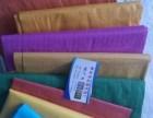 编织袋批发优质编织袋