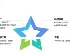 蚌埠个股场外期权代理个股期权加盟场外个股期权招商